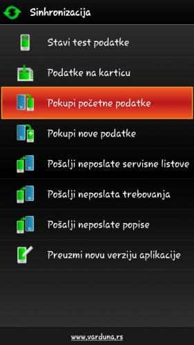 Varduna Servo - Snimak ekrana